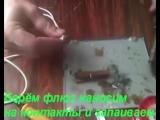 ремонт USB кабеля