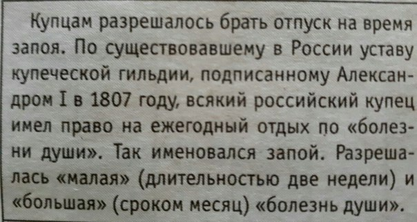 Фото №456254624 со страницы Дмитрия Тыквы