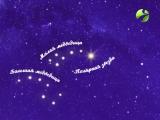 Ямал. Земля героев - ориентир по звёздам
