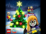 LEGO DC Super Hero Girls - Новый Год