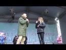 Ведущие Макс Орлов и Лиза Жарких(18.2.17,день всех влюбленных в парке Кузьминки)