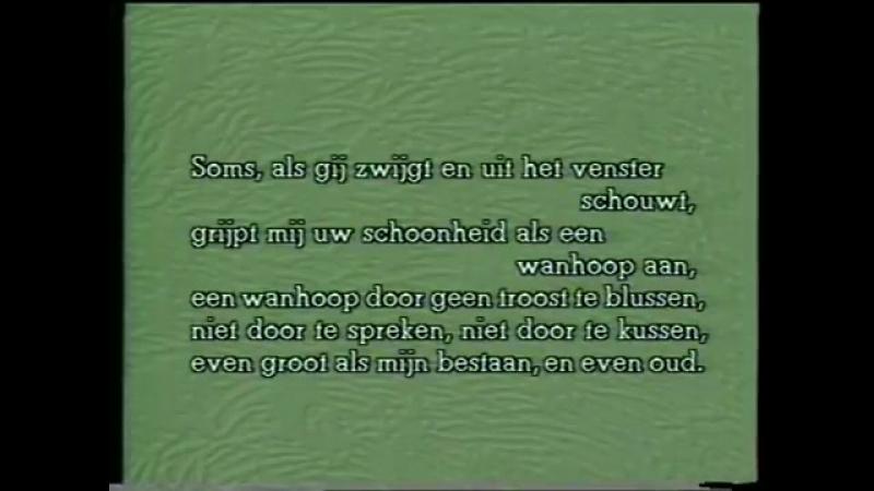 Анонс, диктор, программа передач и конец эфира (BRT TV1 [Бельгия], 26.12.1990)