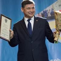 Андрей Теляков