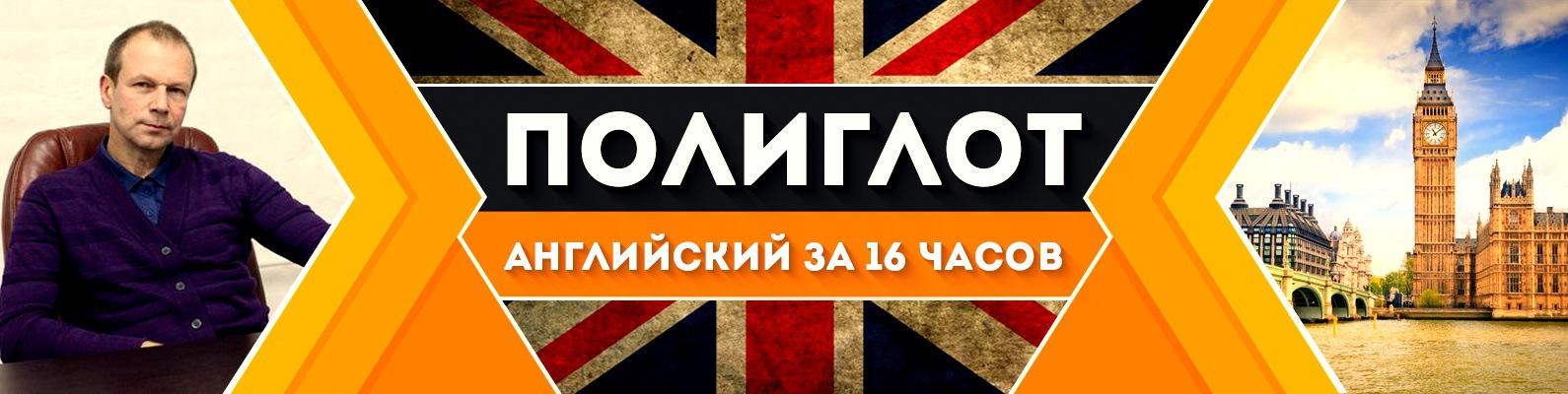Mir yrokov.английский язык биболетова11класс