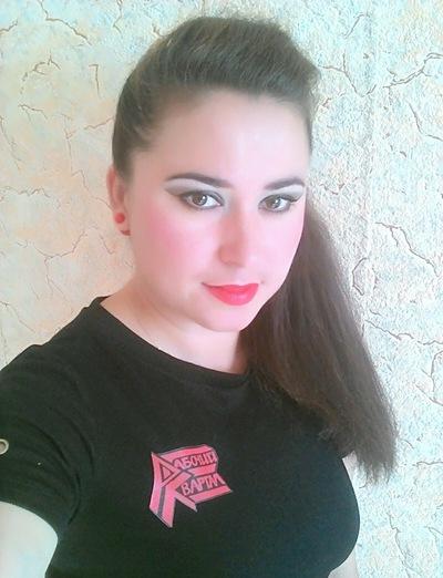 Вероника Ройтман