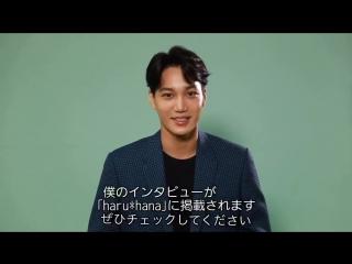 TWITTER 170920 `HaruHana`  Message @ EXO's Kai