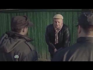 Турубаров в 1-й серии мини-сериала Назначена Награда.