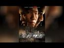 Безмолвный свидетель 2013 Quan Min Mu Ji