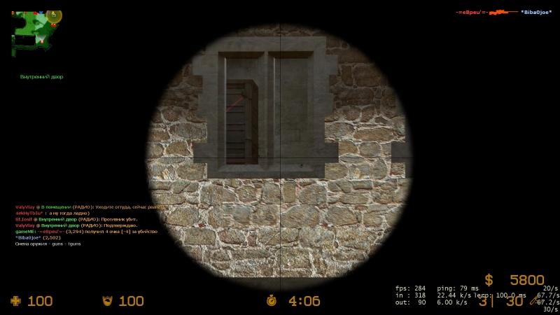 Counter strike headshot double kill de cbble cs source