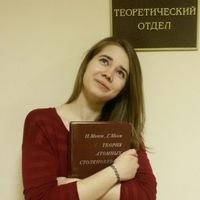 Оленька Александрович