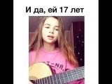 Кристина Си (Si)  - Тебе не будет больно ♫ Милая маленькая девушка классно поет