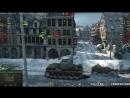 Т-150 Бот тащит бой!