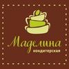 Торт на заказ Мончегорск,Оленегорске