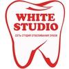 Отбеливание зубов в Нижнем Новгороде Magic White