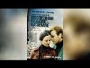 Последняя любовь на Земле (2010) | Perfect Sense