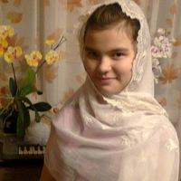 Алина Валиахметова