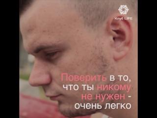Богдан Коновалов | моя история