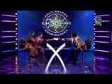 Kaun Banega Crorepati (06.10.2014) Сезон 8, выпуск 29 (Jodi Special)