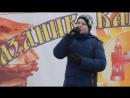 Денис Федорчук – «Колокольчик»