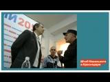 Драка с казаками на трансляции в шабе Навального. Краснодар 20 апреля