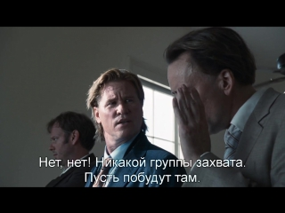 Плохой Лейтенант | Bad Lieutenant: Port of Call New Orleans (2009) Eng + Rus Sub (720p HD)