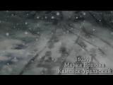 Грустный аниме клип о настоящей любви - Судьба так жестока... (Аниме романтика AMV Anime mix)[1]