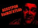 Капча по 5 рублей, развод – ЧЁРНЫЙ СПИСОК 24 👊