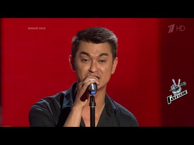 Андрей Цхай «Спаси меня» - Слепые прослушивания - Голос - Сезон 6