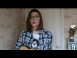 Of Monsters and Men - LIttle Talks (cover)