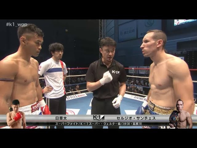 Hinata vs Sergio Sanchez (SPAIN) ー K-1 Kickboxing 9/18/2017
