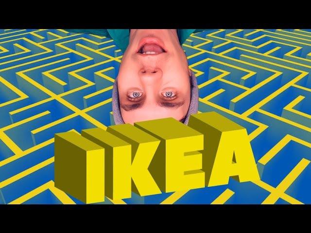 ГЕЙМИФИКАЦИЯ IKEA ТОПЛЕС