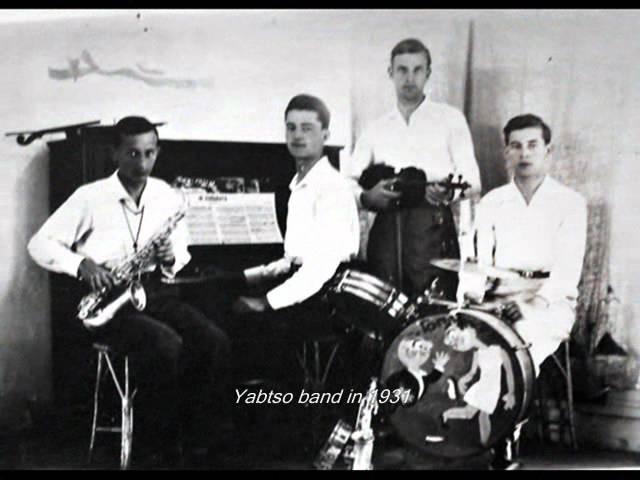 Ukrainian Retro in the 1930s rare photos Джаз капела Ябцьо