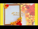 РАМОЧКА ДЛЯ ФОТО с цветами канзаши 🌷 Мастер Класс 🌷