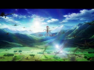 Shuumаtsu no Izеttа / Izetta: The Last Witch / Изетта, последняя ведьма - 10 серия [Озвучка: nDrOiDze, Viki, Berial Тань-УХ-а (SHIZA)]