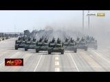 Chinas grand military parade marks PLA 90th birthday