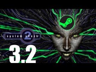 Co-op: System Shock 2. Часть 3.2 Мастер-ломастер или надо подкачаться