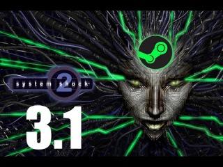 Co-op: System Shock 2. Часть 3.1 Магнит для смертей