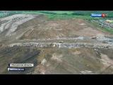 Вести.Ru: Думать о людях: Путин призвал уничтожить свалку в Балашихе и помочь жителям Ольхона