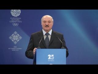 Лукашенко на Генассамблее ЕОК: НАМ НИКТО РОТ НЕ ЗАКРОЕТ!