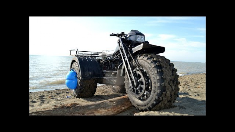 Полноприводный трицикл