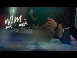 wIm - Мне-Тебе (prod. by Dj Ugly DucKlinG) / #videobyvostok