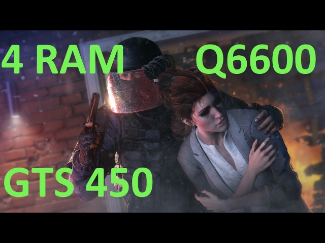 Rainbow Six Siege на слабом ПК Core 2 Quad Q6600 2.4 GHz 4 Gb RAM GTS 450 (1Gb)