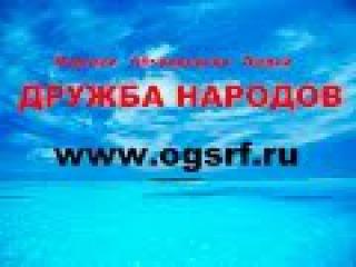 Дружба Народов: видео с Донбасса.