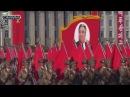 North Korea Seven Nation Army Glitch Mob Remix