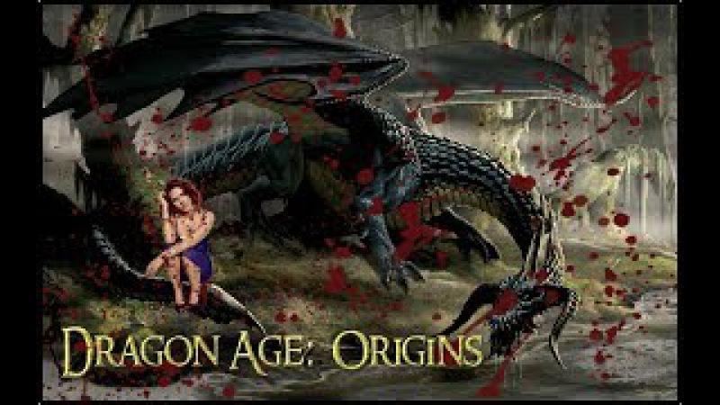 Dragon Age: Origins - прохождение на русском №5 » Freewka.com - Смотреть онлайн в хорощем качестве