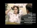 BMi Script p68. Four Patients with Schizophrenia