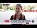 Последствия прекращения подачи электроэнергии в ОРДО. Мнения жителей Запорожья