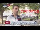 Последствия прекращения подачи электроэнергии в ОРДО. Мнения жителей Ужгорода