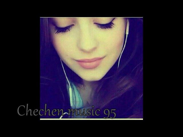Чеченская песня А ты ушел и дверью хлопнул навсегда 2016💔