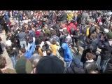 26.03.17 Драка и Массовое задержание на Митинге